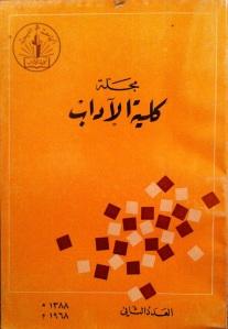 majalla-cover